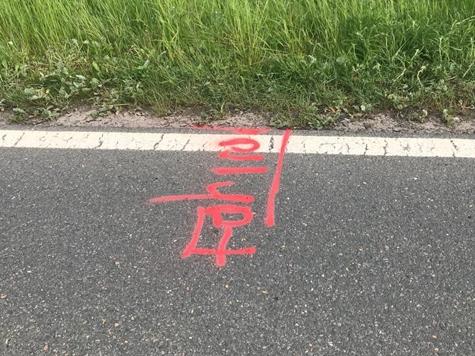 Ein Gutachter wurde zur Rekonstruktion des Unfallhergangs beauftragt - Bremsspuren konnten nicht festgestellt werden.