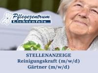 Das Pflegezentrum Lichtenfels sucht neue Mitarbeiter.