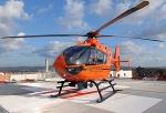 Mit einem Rettungshubschrauber musste am 4. Juli eine schwerverletzte Frau nach Marburg in die Klinik geflogen werden.