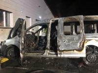 In der Nacht auf Freitag ereignete sich ein Fahrzeugbrand in Korbach.